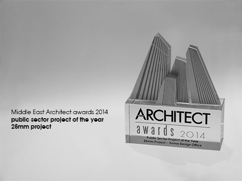 "Winner of Public Sector Project of the Year, ""25 mm"""
