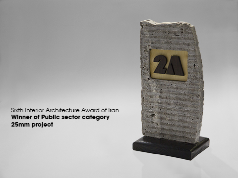 "Winner of Public Sector Category, ""25mm"""