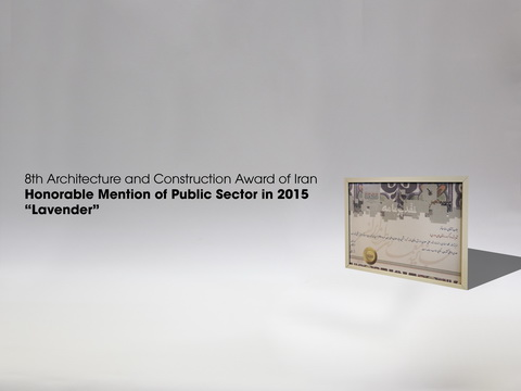 "Honorable Mention of Public Sector, ""Lavender"""