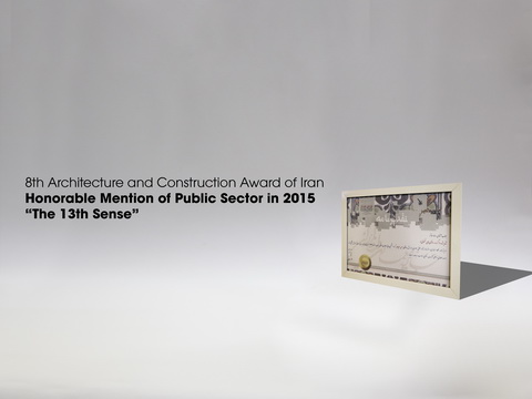 "Honorable Mention of Residential Sector ""the 13th Sense"""
